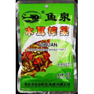 【特价】鱼泉 木耳榨菜 80g